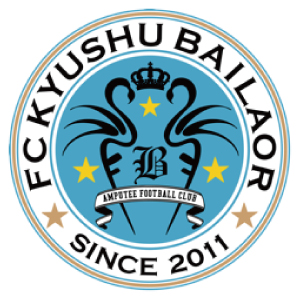 FC九州バイラオール(大分県)
