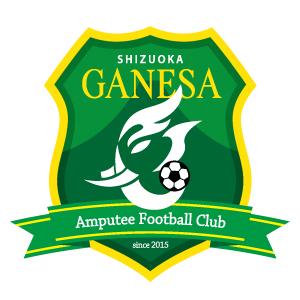 ガネーシャ静岡AFC (静岡県)